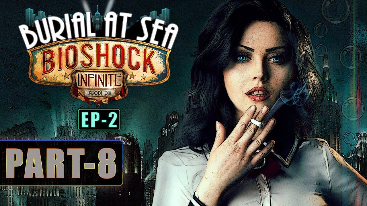 BioShock Infinite - Burial At Sea 2 - India - 8