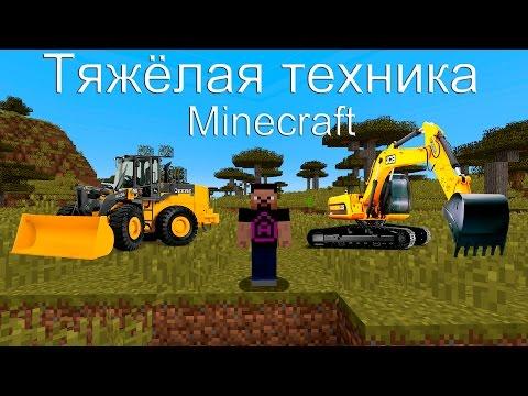 Трактор Игры онлайн играть