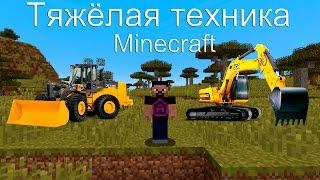 видео Игры тракторы