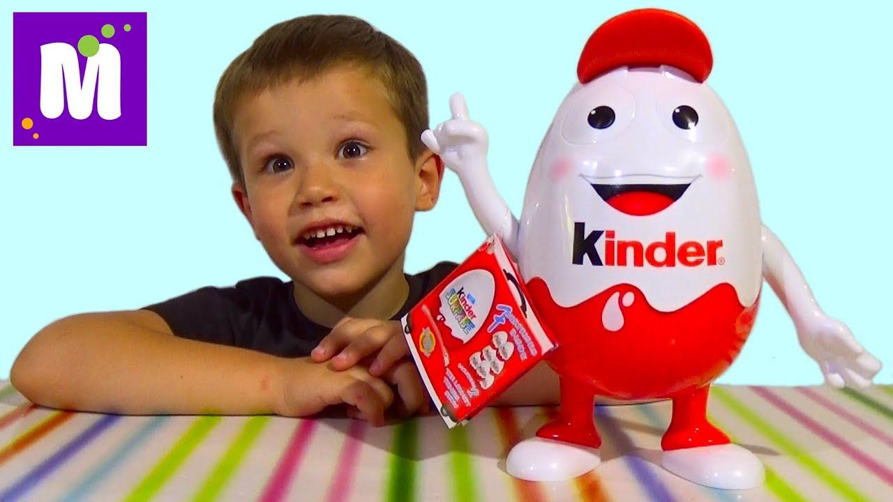 Kinder сюрприз яйцо из любимого молочного шоколада kinder с молочным внутренним слоем и удивительной игрушкой внутри. Kаждый год в коллекции kinder сюрприз появляется более 100 удивительных игрушек для детей. Состав. Молочный шоколад (сахар, сухое цельное молоко, масло какао,