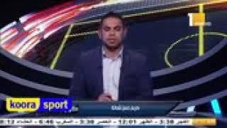 جنون وانهيار كريم شحاتة بعد فوز الاهلي على الترسانة 3-2 والاهلي فريق محظوظ وكارتيرون فاشل لاعيبة زفت
