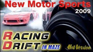 新感覚! ド迫力のモータースポーツ レーシングドリフト!!【Best MOTORing】2012