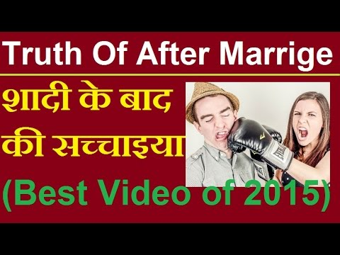 Funny Videos In Hindi Language Husband And Wife Download