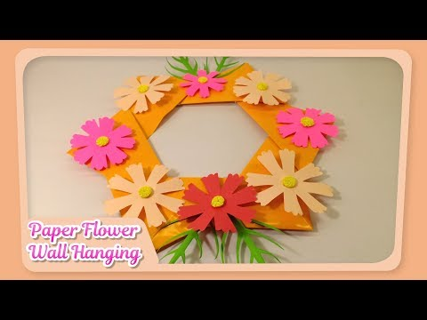 Paper Flower Wall Hanging | Easy Wall Decoration Ideas | DIY Paper Craft