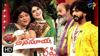 Adhire Abhinay Performance | Jabardasth | 22nd August 2019    | ETV  Telugu