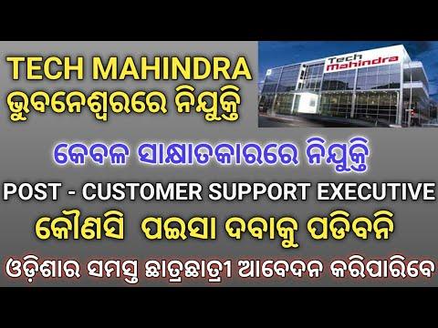 New Job In Bhubaneswar    Tech Mahindra    Customer Service Executive    No Exam     No Fee