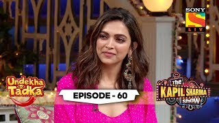 Kammo Bua Gives A Good News To Deepika   Undekha Tadka   Ep 60   The Kapil Sharma Show Season 2