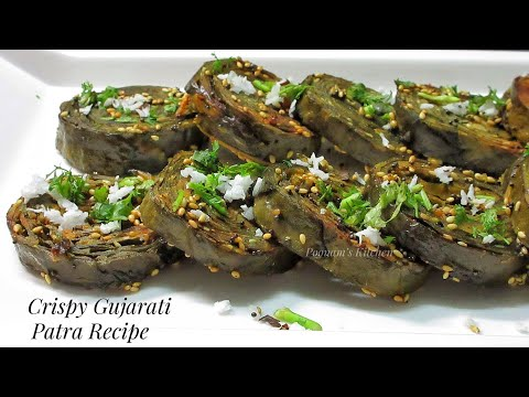 Gujarati Patra Recipe/Maharashtrian Alu Vadi Step by Step Recipe -How to make Patra at home in Hindi