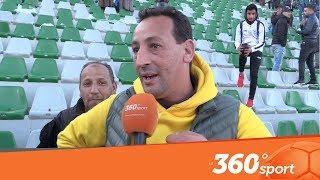 Le360.ma •جمهور الاتحاد البيضاوي يطلق العنان للأفراح بعد التتويج بالكأس الفضية