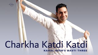Kamal Heer - Gaaia Na Kar Ni