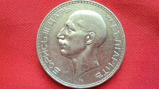 BULGARIA SILVER 100 LEVA 1937 - BORIS III (Болгария 100 Лев 1937 Борис III)