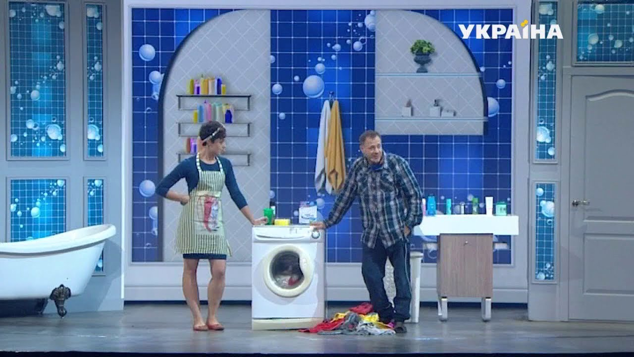 Мужчина и стиральная машина | Шоу Братьев Шумахеров - YouTube