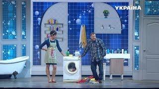 Мужчина и стиральная машина | Шоу Братьев Шумахеров