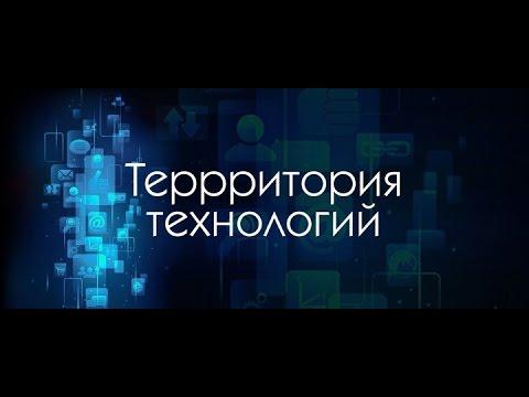 Территория технологий. Где смотреть погоду: Gismeteo Vs Яндекс