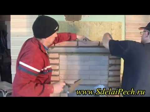видео: Финская трехконтурная печь