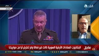 أكاديمي: خطر اندلاع حرب عالمية ثالثة تلاشى بعد الضربة الجوية على سوريا