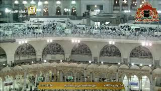 Imam Shyaik Abdul Rahman Al Sudais-Masjid Al Haram makkah.