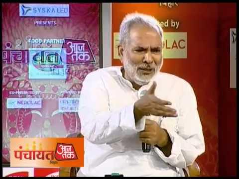 Panchayat Aaj Tak: Raghuvansh Prasad Singh Takes Questions On Bihar Foray