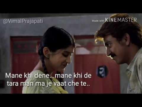 Mane Kahi De   Gujarati Romantic  ...