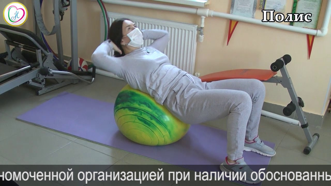 ГКУ СО КК «Гулькевичский КЦРИ»