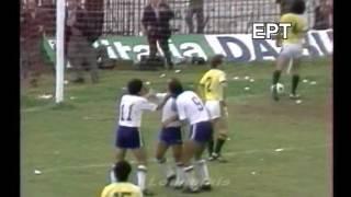 Ελλάδα - Αυστραλία 3-3 Φιλικός αγώνας {11/11/1980}