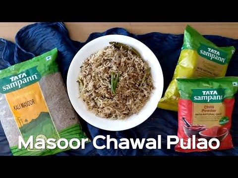 आसान-और-टेस्टी-मसूर-पुलाव-की-रेसिपी-|-masoor-chawal-recipe-|-masoor-pulao-|-one-pot-meal-recipe