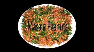 Bakery Style Masala Peanuts || Masala Kadale || Simple Recipe