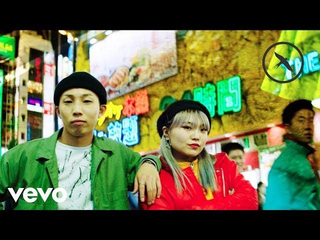 NOTD,  ft. Georgia Ku, Captain Cuts, Felix Jaehn - So Close (Official Video)