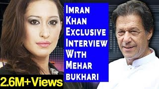 Imran Khan Interview in Bani Gala - CROSS FIRE with Meher Bukhari - 07 June 2012