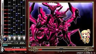 [beatmania IIDX 21 SPADA] Qprogue DX Gameplay (14/05/01)