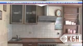 Снять дом в севастополе 2015(, 2015-03-06T16:22:46.000Z)