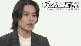 ウォル役 蕨野友也さんのスペシャルインタビュー、第1弾です! ~~~~...