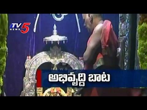 AP Govt Gives Green Signal To Develop Paidi Talli Temple | Vizianagaram | TV5 News