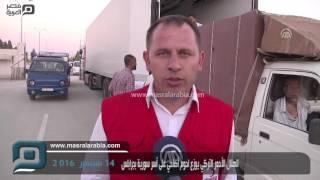 مصر العربية | الهلال الأحمر التركي يوزع لحوم أضاحي على أسر سورية بجرابلس