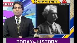DNA: Today in History, November 30, 2015
