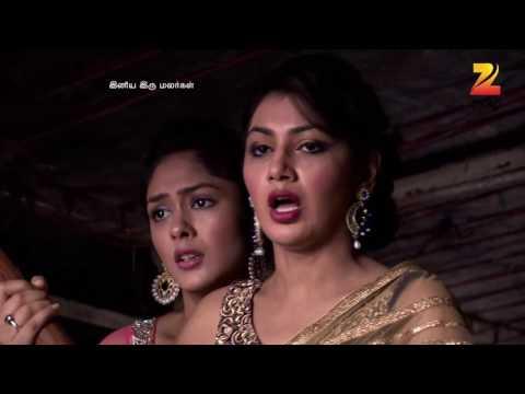 Iniya Iru Malargal - Episode 54 - June 24, 2016 - Best Scene