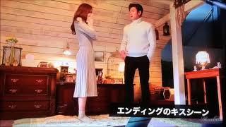 Video YoonA & Ji Chang Wook- The K2 - BTS kiss scene in the attic download MP3, 3GP, MP4, WEBM, AVI, FLV Februari 2018