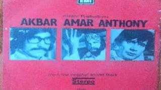 pakistani record akbar amar anthony