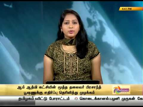 Unave Amirtham Thaneervittan Kilangu Kanji Strengthens Body Tissues News7 Tamil Youtube In this expanded and updated edition of woe is i, former editor at the new york times book review patricia t. youtube