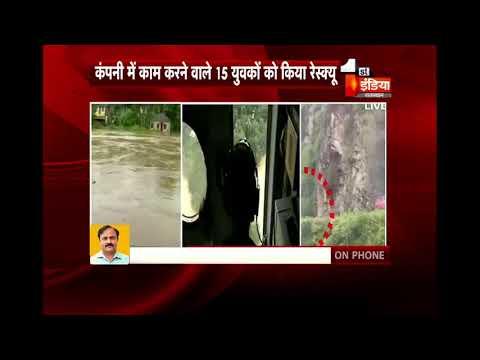 केरल में आई बाढ़ में फंसे राजस्थान के 15 युवकों को चार दिन बाद रेस्क्यू कर बचा लिया गया