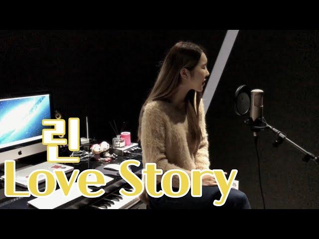 유현-Love story(푸른바다의전설 OST)