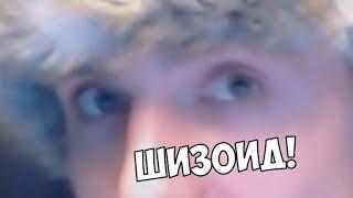 Жириновский вы посмотрите на него - Дисклеймер канала