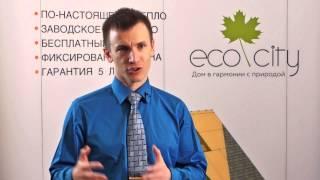видео Sip панели: отзывы о недостатках