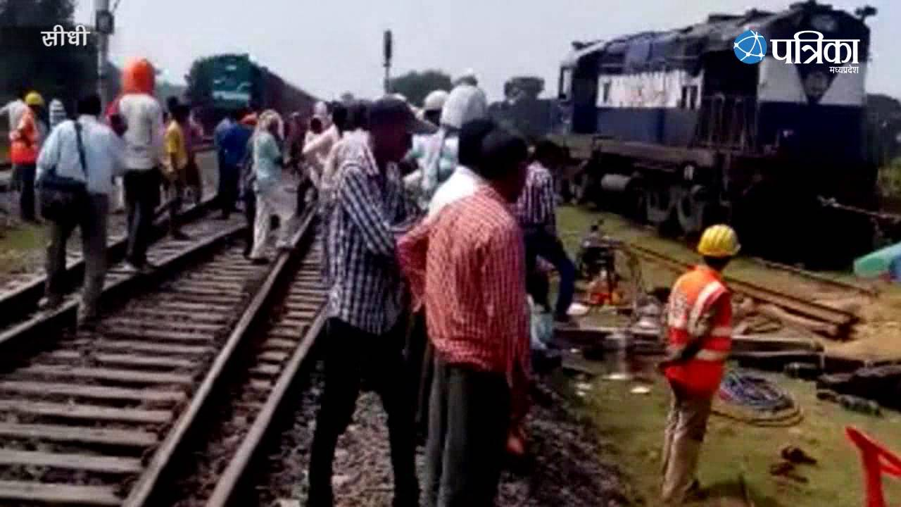 exclusive video | katni-chopan passenger compartment | including the