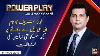 Power Play | Arshad Sharif | ARYNews | 11 NOVEMBER 2019