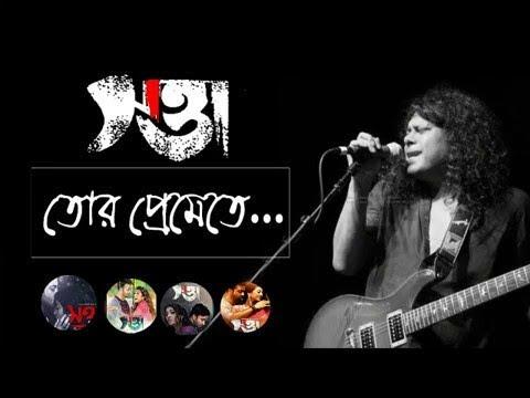 tor-premete-ondho-holam-(-তোর-প্রেমেতে-অন্ধ-হলাম-)-lyrics---james-|-satta-bengali-movie-song