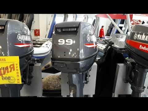 Yamaha 9.9 по цене ниже рыночной! Подвесной лодочный мотор ямаха 9.9