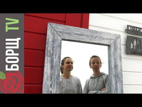 Напольное зеркало своими руками. Как сделать красивую раму для зеркала