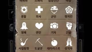 마피아42 7000대 사립탐정 플레이 영상