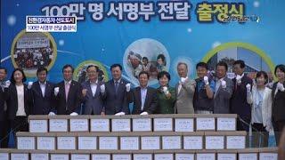 [남도일보TV 뉴스] 자동차 100만대 생산도시 조성 …